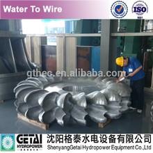 Small hydro power water trubine wheel for hydroelectricity generator