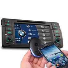 """EONON GM5150 7"""" Car DVD GPS with Screen Mirroring For BMW E46"""