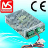 Minsen SCP-75-12 13.8V 5.4A Switching power supply with charging 13.8V 5.4A