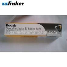 Kodak Carestream Intra Oral D Speed Dental Use Dark Room X-Ray Film
