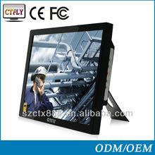 "12"" TFT LCD industrial Monitor with VGA & AV input"