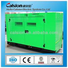 380/220V soundproof dynamo electric diesel generator set