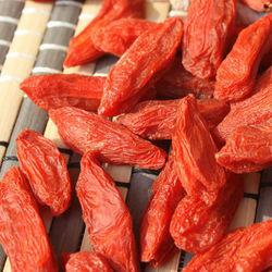 Extreme Health Organic Raw Chinese goji berry