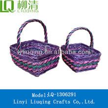 colorful wicker flower/gift/storage basket