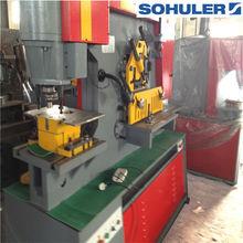 Export to Europe the hydraulic punching machine,Beautiful shape