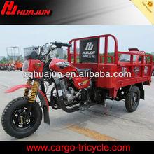 HUJU 175cc cheap chinese motorcycles / mini chopper motorcycle / 300cc motorcycle for sale