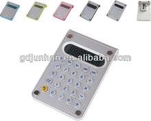 free desktop dc power calculator
