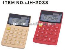 desktop free solar battery calculator