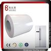 Speedbird high quality PVC Laminated Sheet/Refrigerator Panel Steel Coil Manufacturer (VCM Steel)