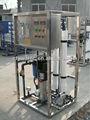 china caliente vender mineral mini ro planta de agua