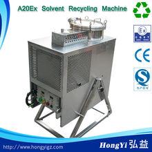 Hy20Ex Hong Yi Dirty Organic Solvent Recovery Equipment