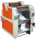 Computer Stationery Printing Machine