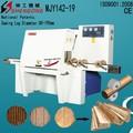 Madera de la máquina de trabajo/multi- hoja de sierra para el registro
