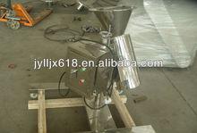 KZL Series Quick Granulator & Granulating Machine