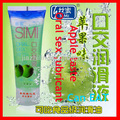 75ml simi apple sabor na boca- sexy pessoal sexo óleo lubrificante--- s0012