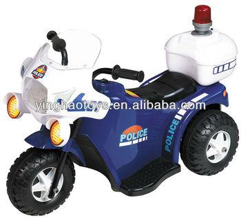 Children Battery Operated Ride on Bike YH-99062N