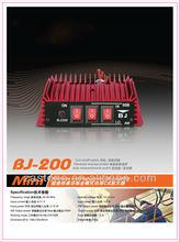 Mini & high power CB Amplifier BJ-200 50w High Output Power Amplfier