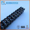 06B-2 double row chain