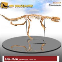 Emulational fiberglass dinosaur model