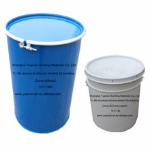 double component high temperature silicone construction sealant for insulating glass