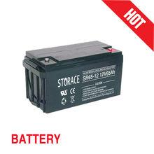 12 volt battery 12v 55ah Industrial battery