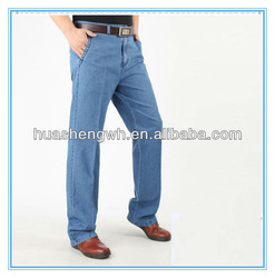 2013 new style us polo jeans price