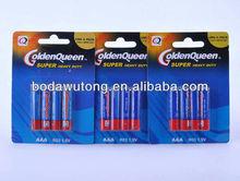 r03 carbon zinc battery