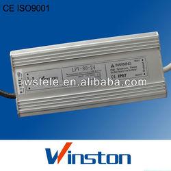 LPV-80-24 IP67 CE 80w waterproof led power supply