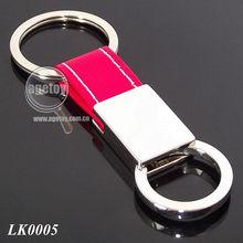 Custom Made Leather Keychains