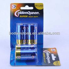 um2 r14 battery