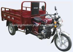 three wheel motorcyls