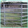 2.18m long 40x80mm oval rail 6 bars metal cattle gate