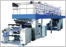 Hot Sale Paper And Plastic Laminator Machine