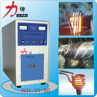 hot selling portable electric IGBT brazing machine induction brazing machine for copper/silver brazing