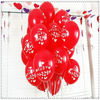 EN71 Latex Free Balloon Wedding Latex Balloon