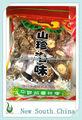 shiitake setas secas para la venta