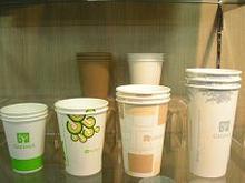 PLA PAPER CUPS (biodegradable)