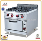 Commercial Gas cooker with Oven GH-987A (0086-13580546328)