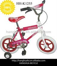 HH-K1255 12'' kids bike low price with white EVA tire