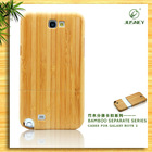 Luxury Bamboo For Samsung Galaxy Note 2 Case With Metal Connection