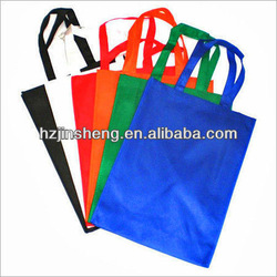 Hot sale colorful non-woven shopping bag with high quality