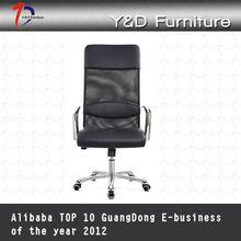 high end furniture ergonomic chair/computer chair/executive chair