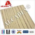 La textura de madera de aluminio panel de techo, 2014 nuevo material de construcción