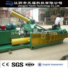 (TFKJ) Hydraulic Scrap Metal Baling Machinery metal processing machine