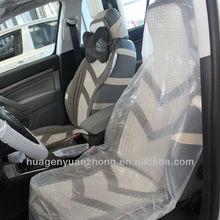 Zebra Seat Covers Cars