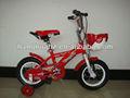 Hh-k1243 12 pulgadas nuevo modelo de bicicleta de los niños para venta al por mayor de china de fábrica