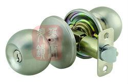 Tubular Knob Lock, cerradura tubular,Cerraduras de perilla o pomo