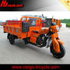 cargo bike tricycle/three wheel motorcycle car/cargo motorcycle