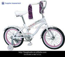 HH-N33 16 inch children beach cruiser bike from china supplier