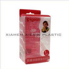 pvc box packaging walmart stock products clear plastic box packaging